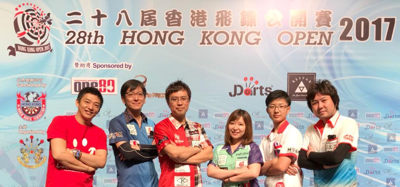 S  8642586 2 2017年1stシーズン賞品【海外ダーツの旅】香港オープン!